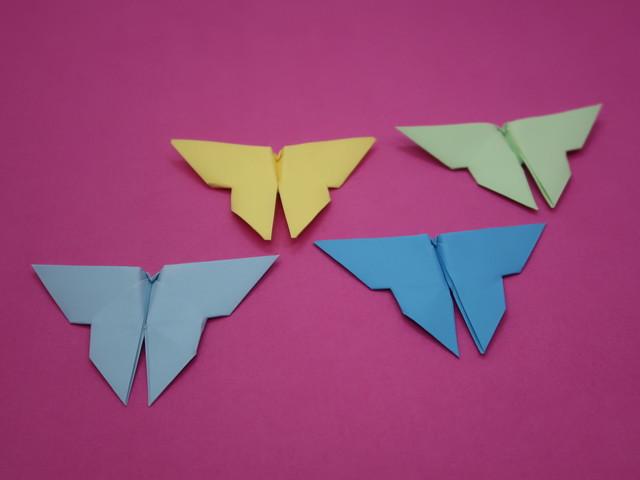 Origami: Schmetterling aus Papier falten