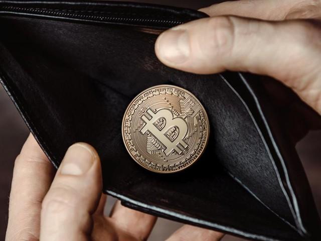 Bitcoin fällt und fällt: Kryptowährungen sind bald nichts mehr wert
