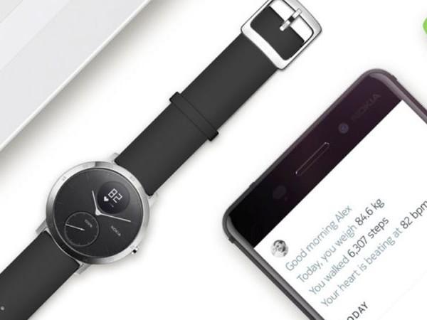 It Sure Looks Like Nokia Is Blowing It Again