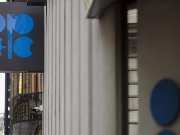 Verhandlungen in Wien: Ölländer loten Kürzungen aus