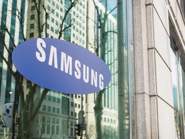 Krasses Design: So soll das neue Samsung-Smartphone aussehen