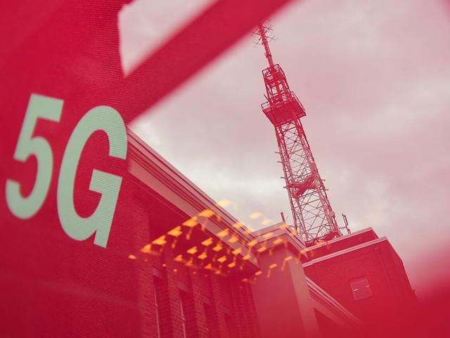 Abgeschirmtes Netzwerk, gesicherte Leitungen - Neuer Mobilfunkstandard wird versteigert - so läuft die 5G-Auktion