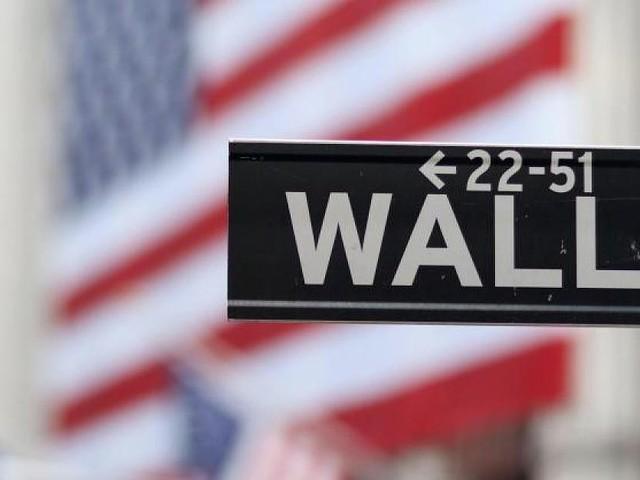 Aktien New York - Anleger warten ab: Stagnation dauert an