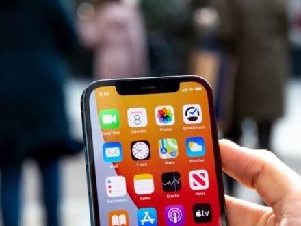 Neues Apple iPhone SE mit 5G und neuer CPU soll 2022 erscheinen