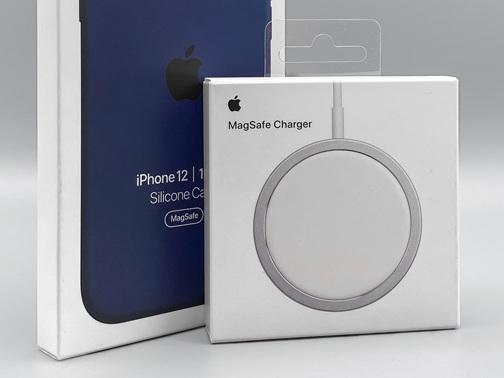 MagSafe mit 15 W: Original Apple-Ladeteller mit 10 Euro Abzug