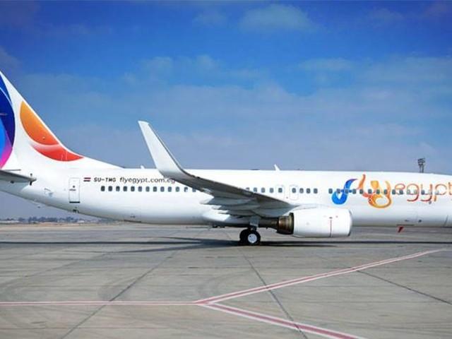 Fly Egypt darf nicht mehr nach Deutschland fliegen