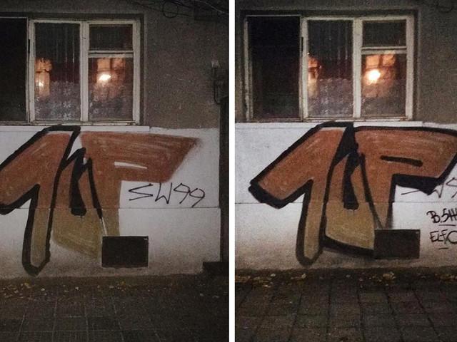 BiancoshockundElfo malen unfertige Graffiti von anderen Crews fertig