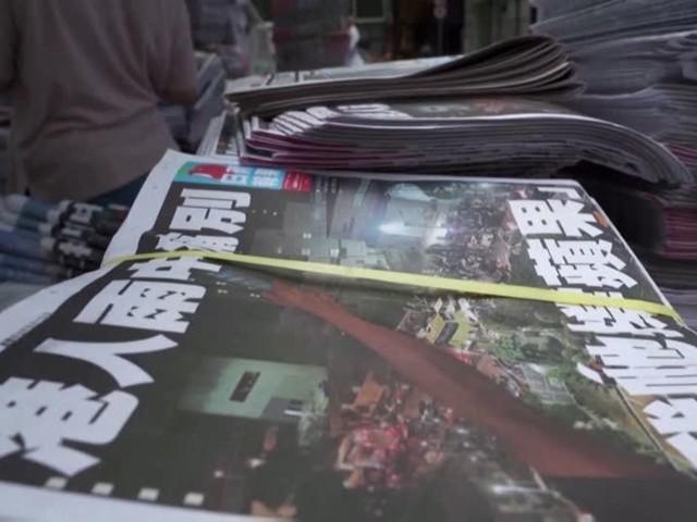 Video: Letzte Ausgabe