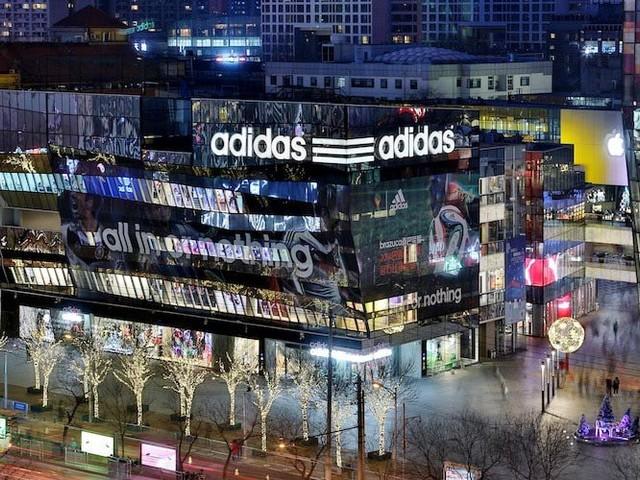 Adidas macht 2018 deutlich mehr Gewinn