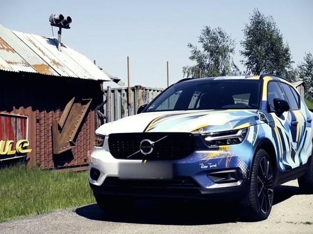 Volvo XC40: Der Soundlack des Autos reagiert auf Geräusche und Musik
