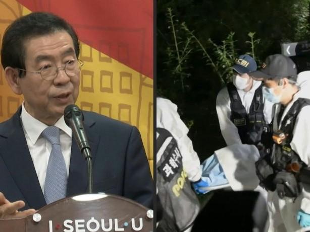 Bürgermeister von Seoul nach Belästigungsvorwürfen tot aufgefunden
