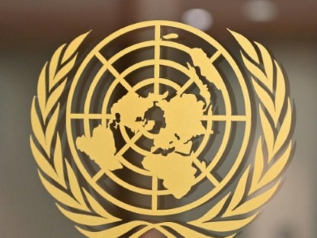 UNO gedenkt ihrer Gründung vor 75 Jahren