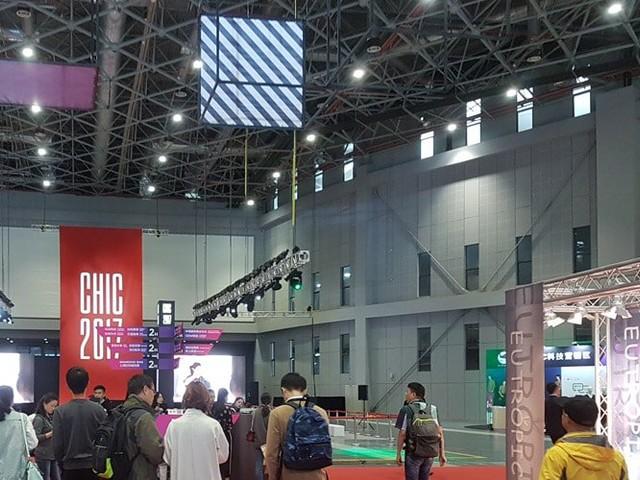 Chic Shanghai setzt auf die Begegnung zwischen Showroom und Märkten