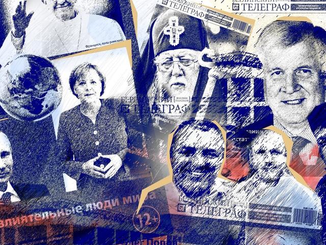 """""""Berliner Telegraph"""": So dubios ist die russische Zeitung aus Chemnitz"""