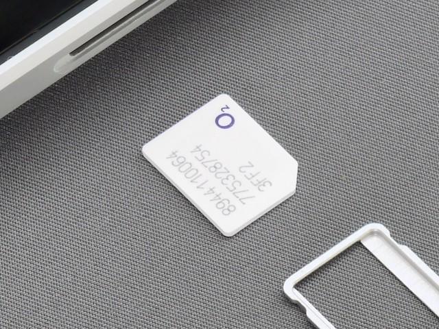 Mit 999 Gigabyte: Neuer Prepaid-Tarif von o2