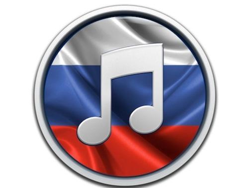 Russische Musik-Videos zum Schmunzeln