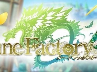 Rune Factory 4: Remaster erscheint auch für PS4 und Xbox One