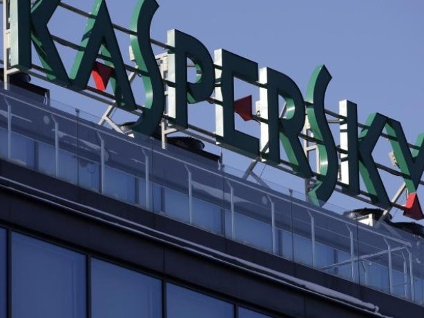 Sicherheitssoftware: USA verbieten Behörden Nutzung von Kaspersky-Software