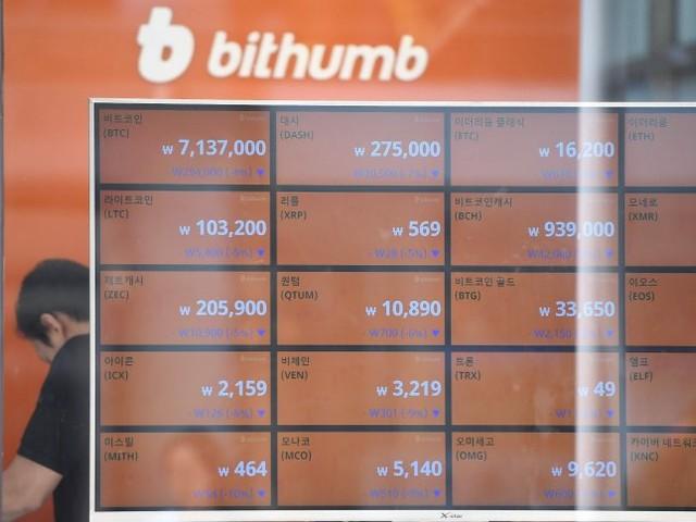 Kryptowährung unter Druck: Bitcoin verliert eine Milliarde Dollar an Wert - pro Stunde