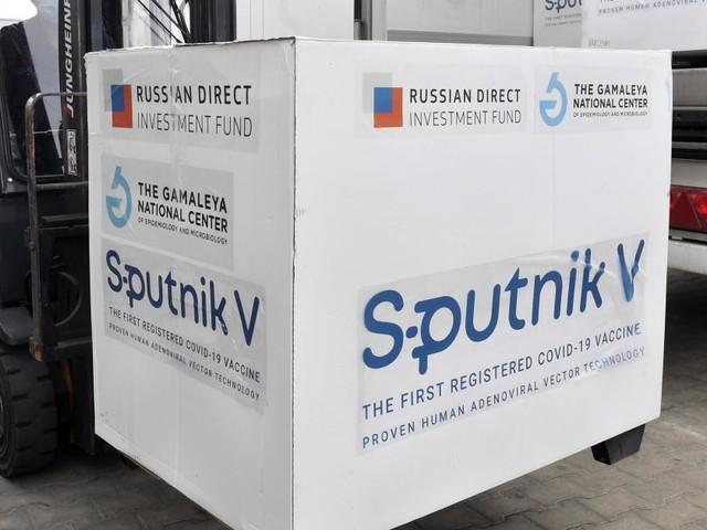 """""""Unzureichende Daten"""": Brasilien untersagt Import von Sputnik"""