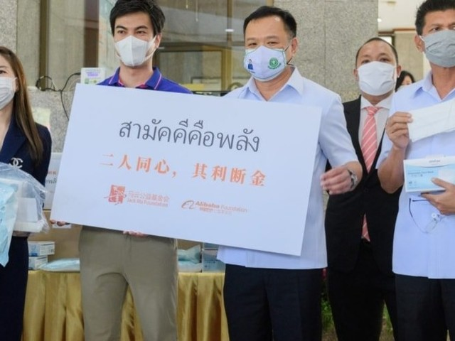 Die Modeindustrie tut Gutes gegen den Ausbruch des Coronavirus