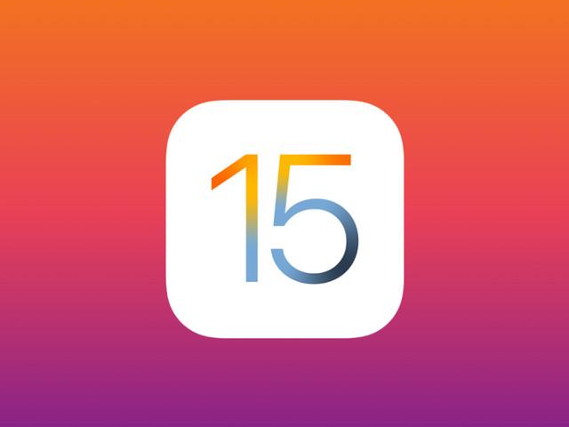 iOS 15.2 kommt mit App-Datenschutzbericht