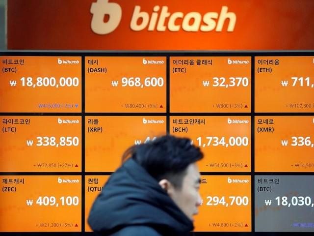 Bitcoin: Südkorea erwägt Verbot von Bitcoin-Handel - SPIEGEL ONLINE