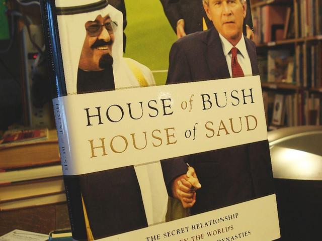 Den dødbringende Bush/Saudi sammensværgelse