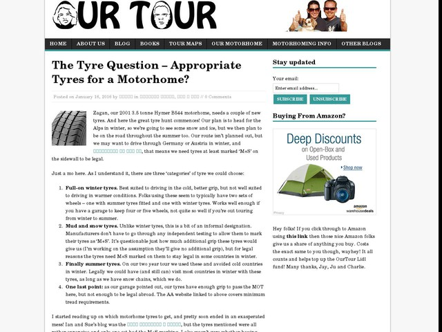 The Tyre Question – Appropriate Tyres for a Motorhome?