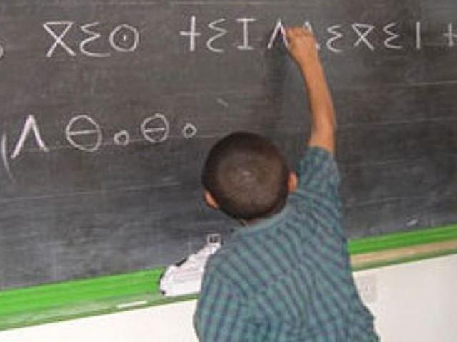 L'absence d'écriture dans la société amazighe, un préjugé colonial, selon l'universitaire Mohand Akli Hadibi