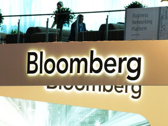 Une banque russe dément l'information de Bloomberg sur des versements en liquide au Venezuela