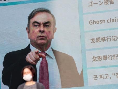 Nissan réclame 83 millions d'euros à Carlos Ghosn via une plainte au civil au Japon