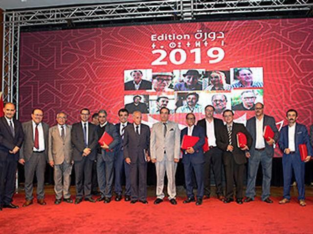Prix du Maroc du livre 2019: Voici les lauréats