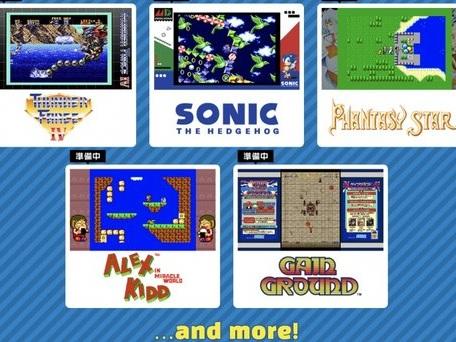 Sega annonce une version de Sonic sur Switch