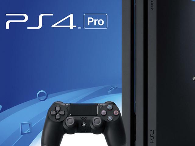 Bon plan du jour : une PS4 Slim avec 4 jeux pour moins de 260€, la PS4 Pro avec 2 jeux pour moins de 290€