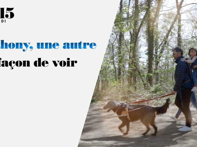 À voir samedi à 13h15 sur France 2 : Anthony, une autre façon de voir.