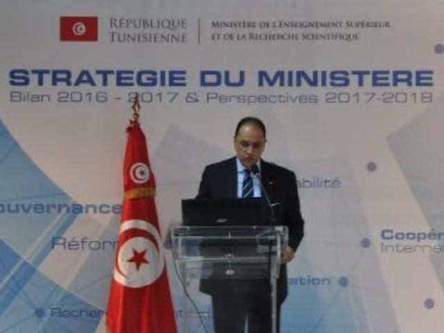 Enseignement supérieur en Tunisie: Le ministère dresse son bilan et présente ses perspectives