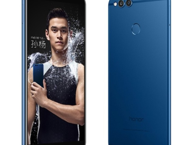 Honor dévoile son smartphone d'entrée de gamme Honor 7X (prix, specs, disponibilité)