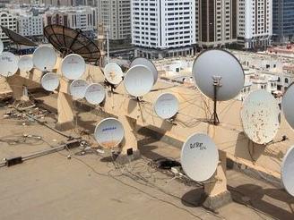 L'actualité des fréquences satellite du 3 août 2020
