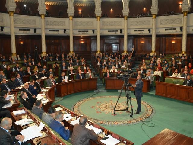 Tunisie : L'ordre du jour de l'ARP pour la fin de l'année fixé