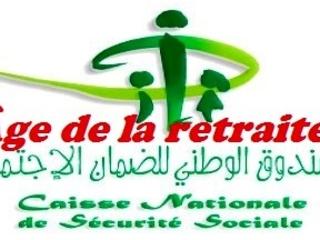 Tunisie – Quoi de neuf concernant l'âge de la retraite dans le secteur privé?