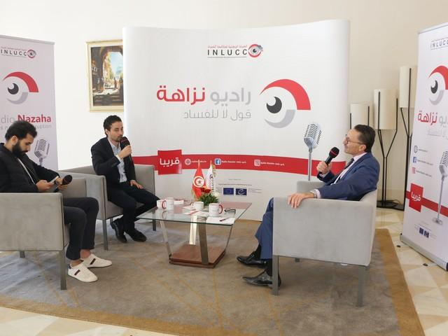 Tunisie : L'INLUCC lance la première web-radio dédiée à la lutte contre la corruption