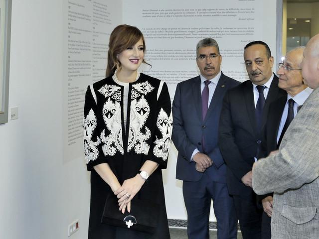 La princesse Lalla Salma préside une cérémonie d'hommage à la mémoire de l'artiste Mohamed Amine Demnati