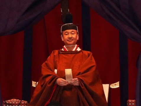 Japon: l'empereur Naruhito proclame son intronisation
