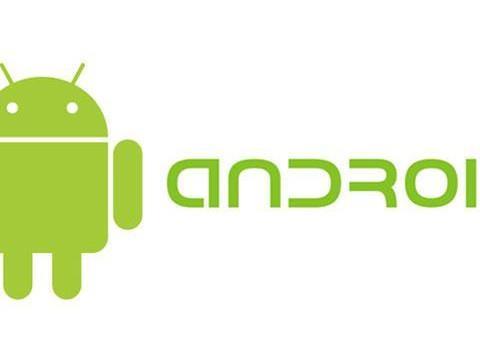 Android Q: La dernière version de la bêta présente un gros lot de nouveautés