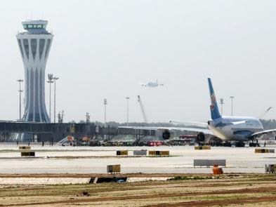 Pékin s'offre un aéroport géant pour les 70 ans du régime chinois