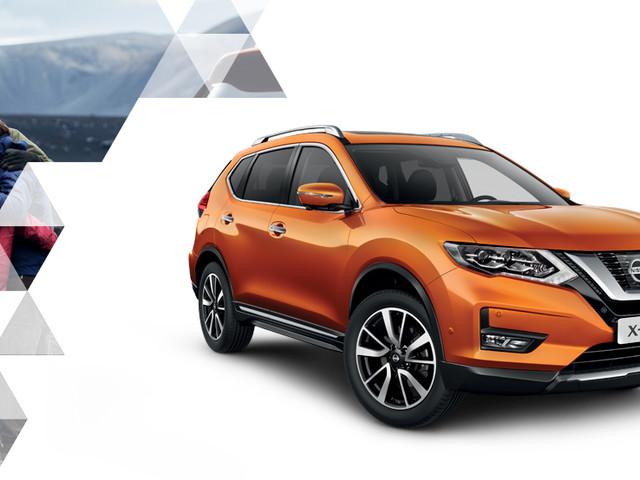 Votre nouveau Nissan X-TRAIL disponible à 349€/mois avec 3 mois de loyer offerts