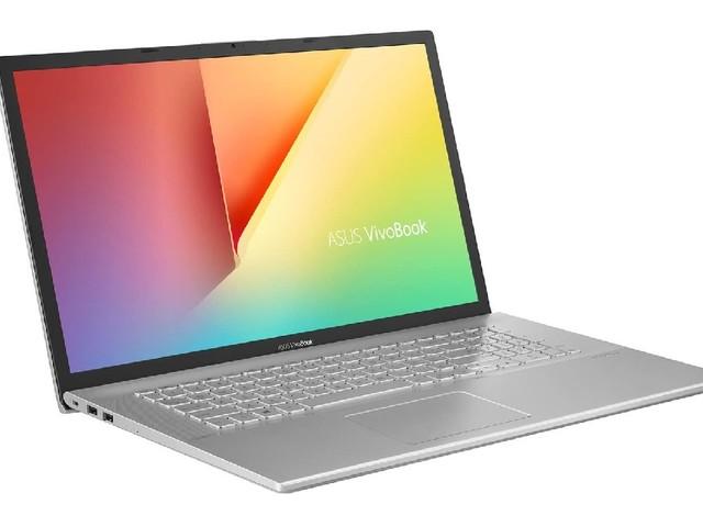Bon plan : un PC portable Asus 17 pouces Core i7 pour 880 euros