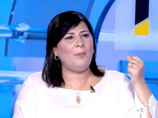 """Tunisie : Abir Moussi : """" Je ne vais pas me taire, je ne vais pas m'incliner et je ne vais pas reculer"""""""