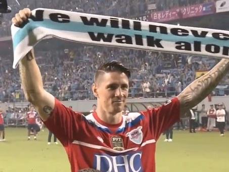 Vidéo : les adieux émouvants du nouveau retraité Fernando Torres